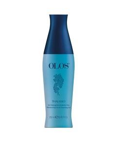 Olos Thalasso hidratantni gel za čišćenje lica